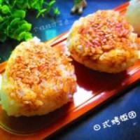 <b>怎么做日式烤饭团最好吃 日式烤饭团怎么做好吃</b>