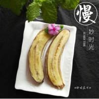 <b>糖烤香蕉怎么做好吃 家常糖烤香蕉的大乐透倍投计算</b>