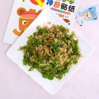 青椒炒虾皮怎么做 青椒炒虾皮的做