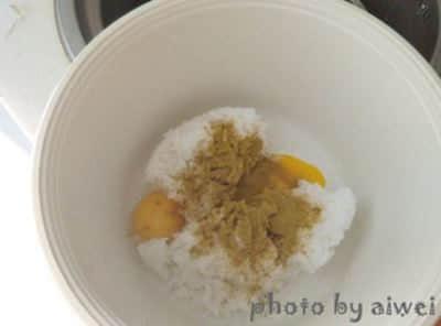 咖喱米饭炒馍花