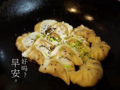 香椿猪肉锅贴
