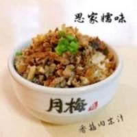 温州糯米饭(炊饭)的大乐透倍投计算
