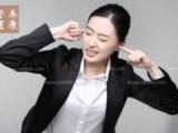 老是耳鸣怎么办_有效治疗耳鸣的小方法!