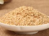 小麦胚芽的功效与作用 怎么吃小麦胚芽最营养