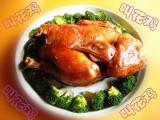 叫花鸡是哪个地方的菜 叫花鸡的大乐透倍投计算大全