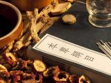感冒能吃银耳红枣汤吗?最好不要喝银耳红枣汤
