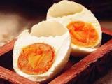 感冒能吃鸭蛋吗?风寒感冒是不是一样呢?