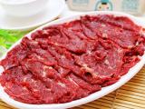 感冒能吃牛肉吗?牛肉火锅呢?